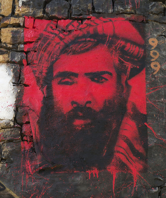 Painted portrait of Mullah Mohammad Omar.