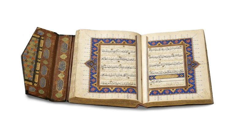 This Qur'an, currently on display at the Sackler Gallery, was copied by Muhammad ibn Ahmad al-Khalili al-Tabrizi and dates from the Safavid period (1571–72) in Iran.