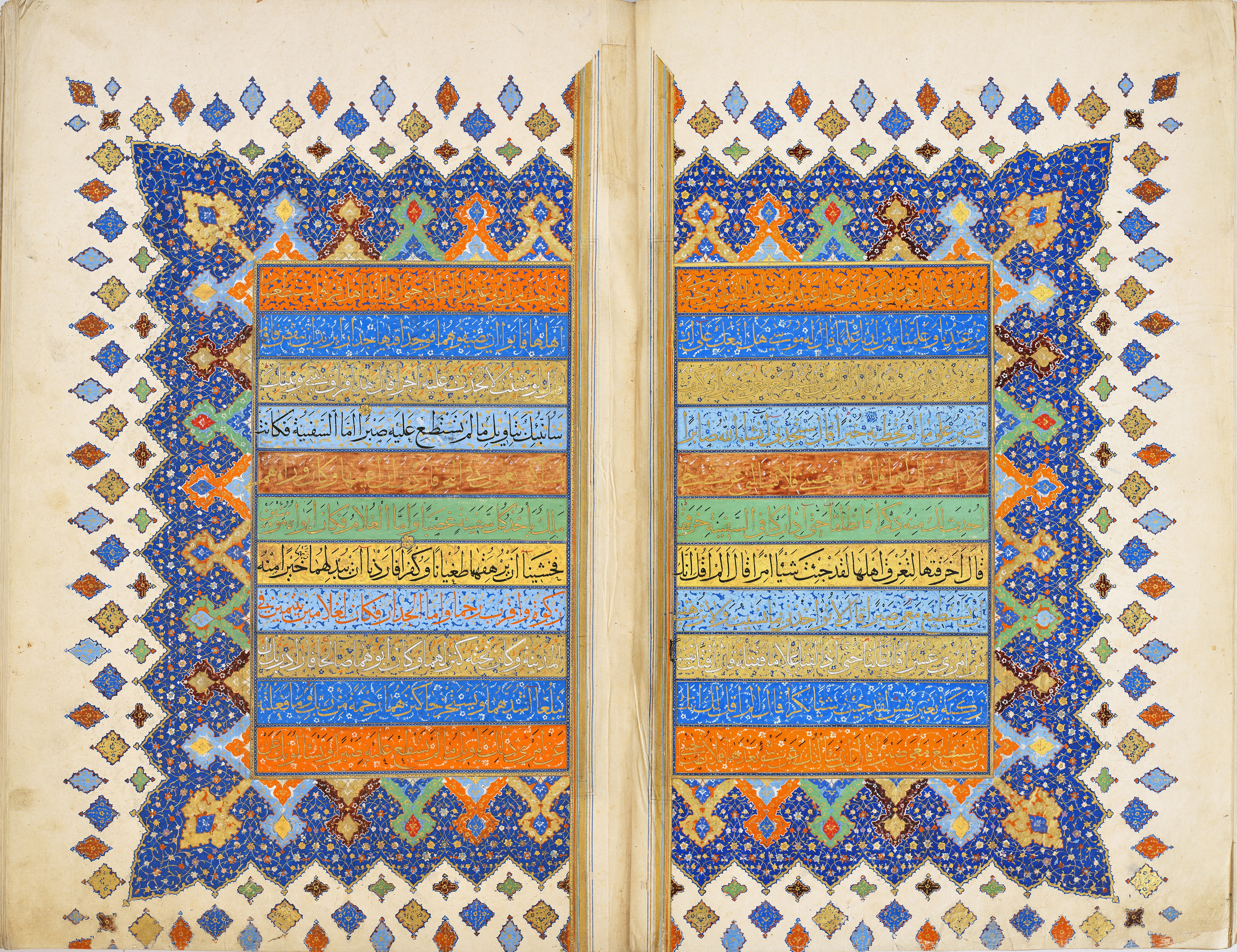 This Qur'an was copied by calligrapher Abd al-Qadir ibn Abd al-Wahhab around 1580 and is on loan from the Museum of Turkish and Islamic Arts in Istanbul.
