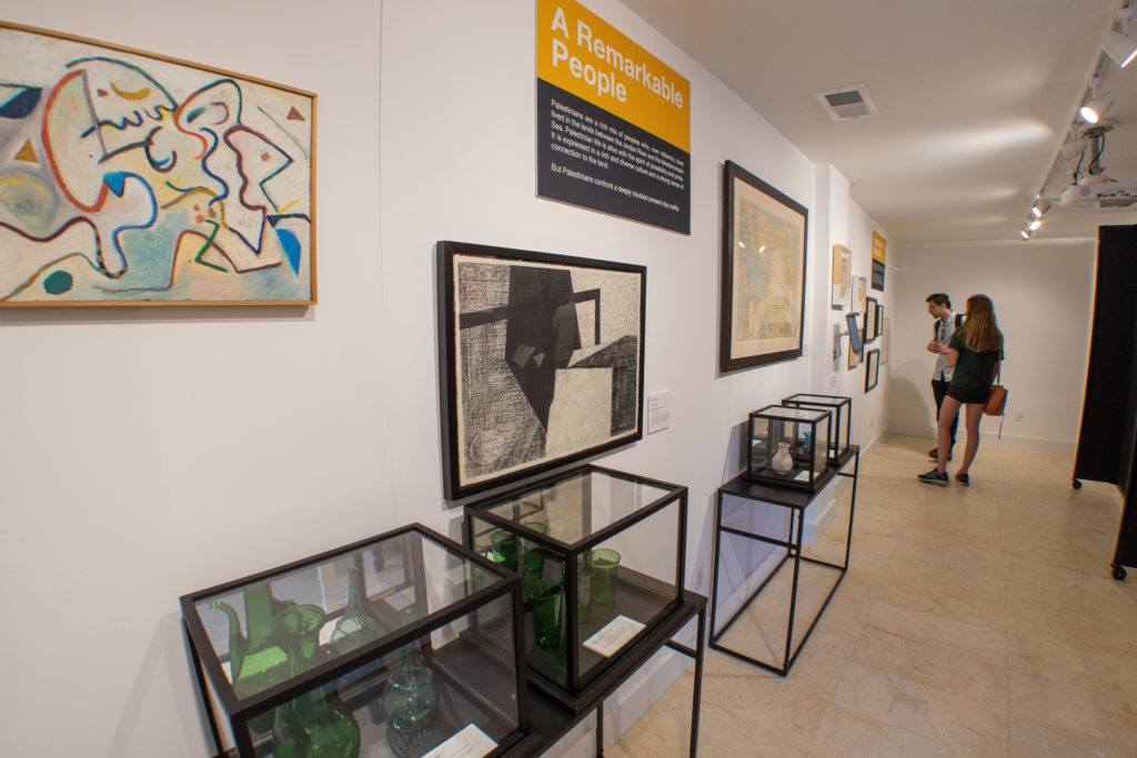 The Museum of the Palestinian People opened June 15, 2019 in Dupont Circle. Focusing on personal stories and culture, it features paintings from artists in the Palestinian diaspora and everyday objects, like glass water jugs and mugs.