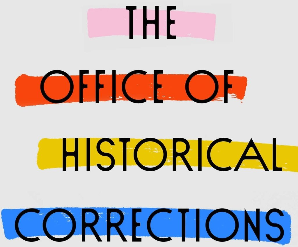 """The Office of Historical Corrections"" is a reflection on race and U.S. history, through the lens of short fiction."